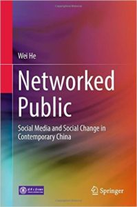 networked public cover